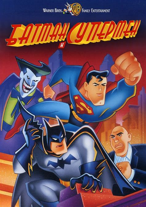 watch the batman superman movie world s finest the batman superman movie world s finest 1998 hollywood movie watch online filmlinks4u is