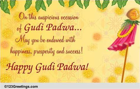 auspicious gudi padwa free gudi padwa ecards greeting