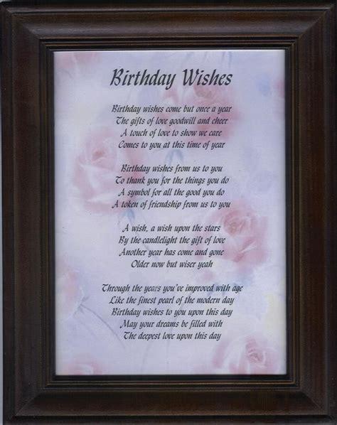 Different Birthday Quotes Unique Birthday Wishes Quotes Quotesgram