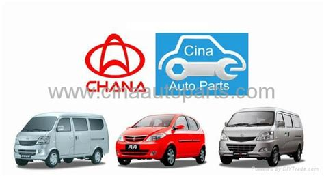 Sparepart Wuling hafei spare parts chana changhe wuling minivan auto parts
