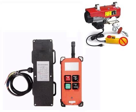 Electric Hoist Pa 300 wireless remote for pa mini electric hoist pa200