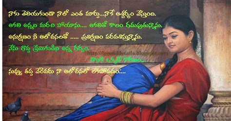 free download mp3 five minutes miss u love u heart touching love messages in telugu legendary quotes