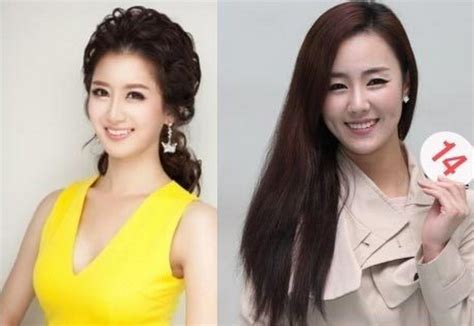Plastic Surgery Sweepstakes - see the lookalike quot daegu beauties quot without makeup