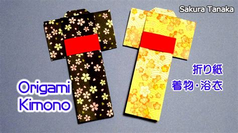 How To Make Origami Kimono - origami kimono dress 折り紙 着物 浴衣 折り方
