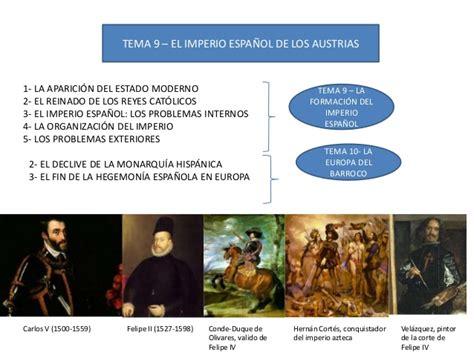 proxima slideshare tema 9 imperio de los austrias
