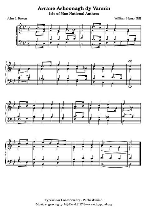 Himno nacional de la Isla de Man (Arrane Ashoonagh dy