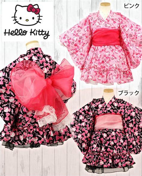 Hello Kimono Set hello fluffy3 set yukata dress hello fashion kimonos tans