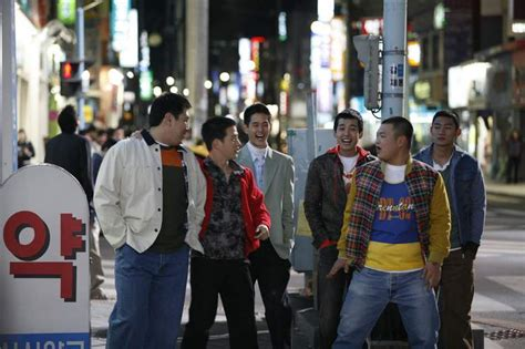 korean film gangster high 2006 gangster high 폭력써클 movie picture gallery hancinema