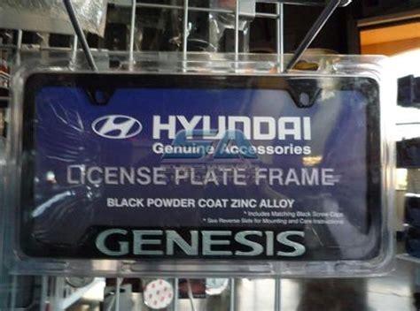 genesis black silver metal license plate frame korean