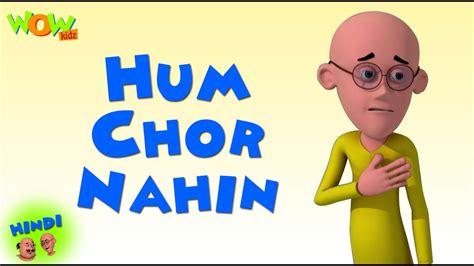 motu patlu cartoon new episode in hindi hd video download 2016 youtube wow kidz circus motu patlu cartoon in hindi latest episode adultcartoon co