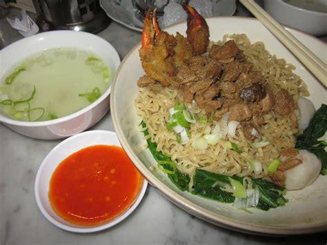 Gloria Abon Ayam Makanan Kering 250 G mie kepiting khas pontianak resep kuliner indonesia dan dunia
