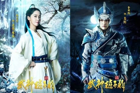 judul film god of war god of war zhao yun drama china terbaru 2016 sinopsis