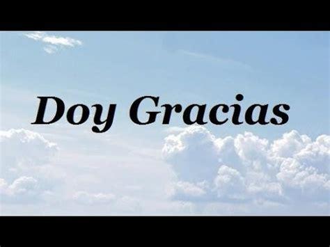 imagenes y frases de gracias a la vida doy gracias peque 241 as reflexiones de gratitud frases de