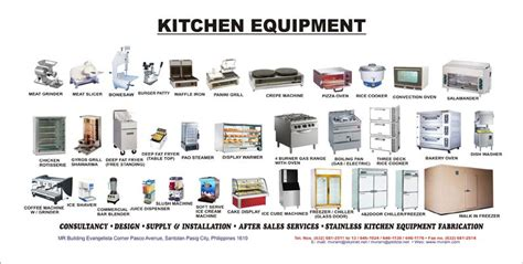 kitchen products clip kitchen equipment pictures