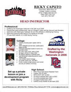 track coaching resume