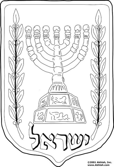 coloring pages for yom haatzmaut 71 best yom haatzmaut images on