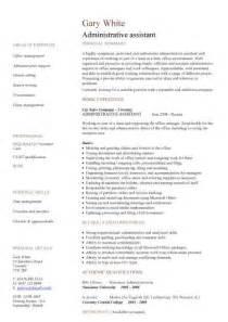 Administration CV template, free administrative CVs
