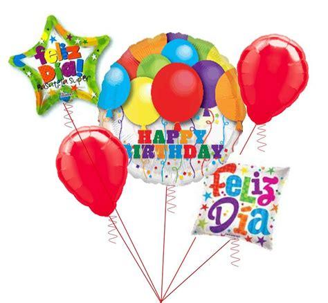 imagenes de cumpleaños con globos globos de cumplea 241 os e im 225 genes divertidas para dedicar