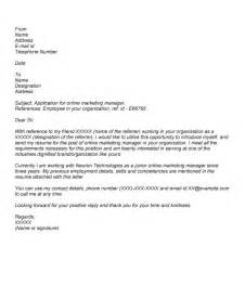cover letter sample for online job posting 3