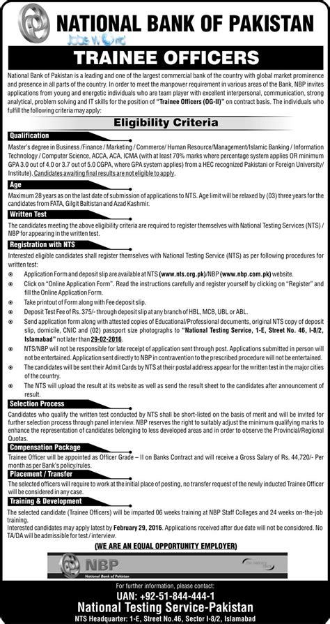 national bank of in national bank of pakistan 2016 nbp trainee