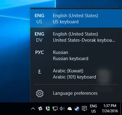 how to switch to dvorak and other keyboard layouts on how to switch to dvorak and other keyboard layouts on