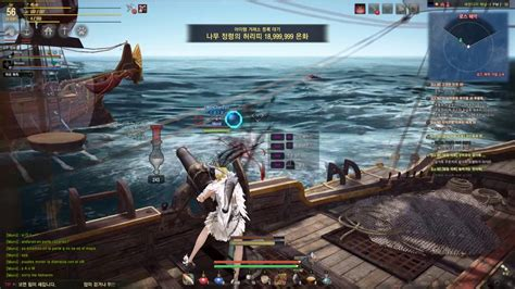 black desert online fishing boat accessories black desert kr personal sailboat test pve youtube