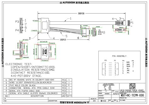sata pcb layout design guide wiring diagram sata to usb gallery diagram sle and