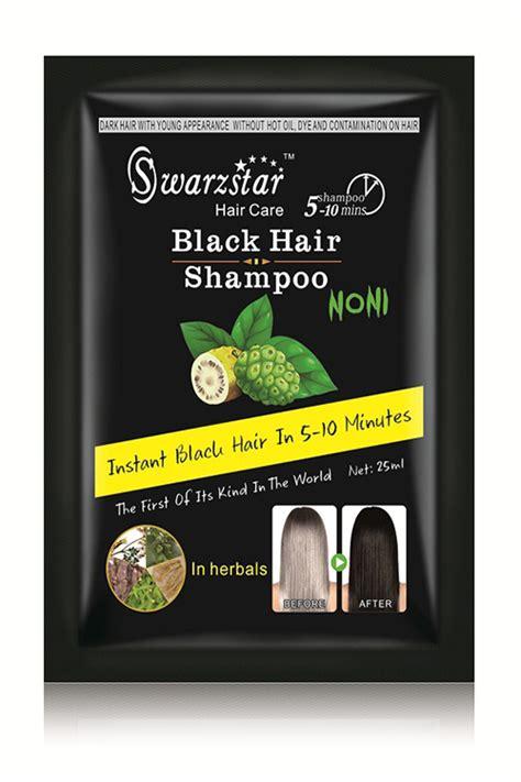 sachets of hair colours 2015 swarzstar hair color shoo black noni extract 250 ml