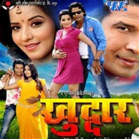 film gane celebrity news latest hindi movietheatrical traileronline