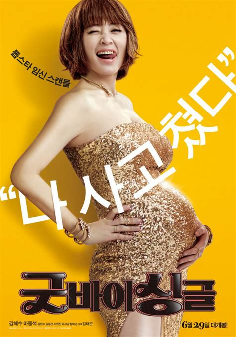 drakorindo xxi film kim hye soo terbaru lk21 streaming download
