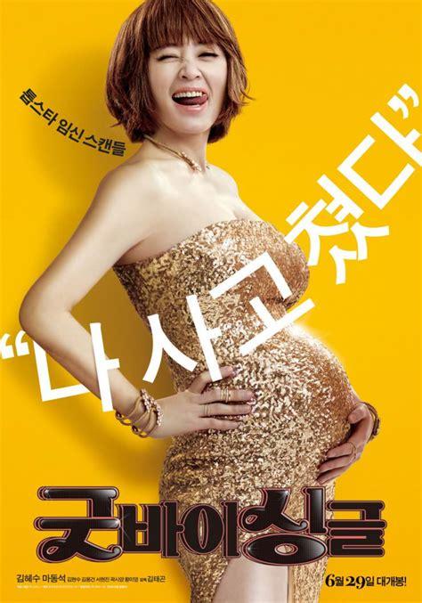 film terbaru lk film kim hye soo terbaru lk21 streaming download