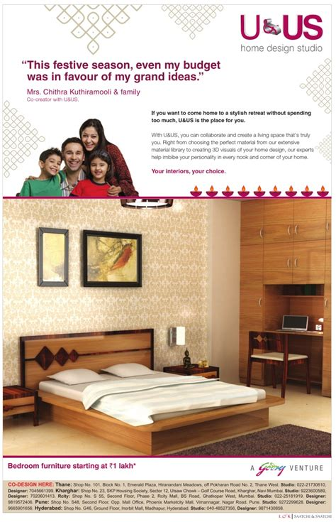 u us home design studio u and us home design studio this festive season even my budget was in favour ad advert gallery
