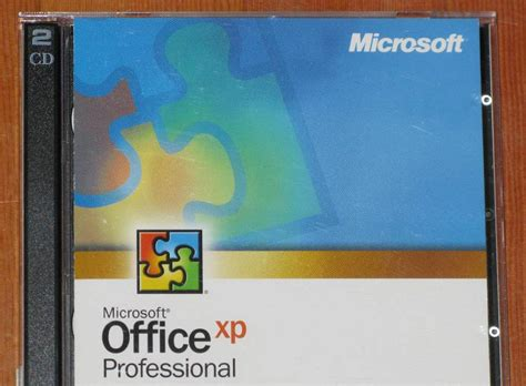 Microsoft Office Xp Professional by Microsoft Office Xp Professional Saanich