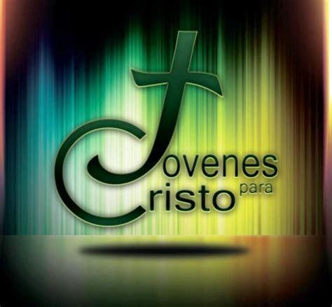 imagenes de jesucristo para jovenes comunidad jovenes para cristo