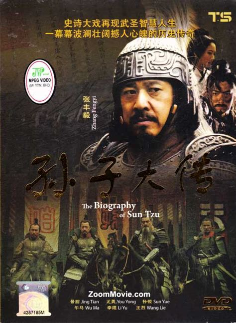 film drama biografi the biography of sun tzu dvd china tv drama 2010
