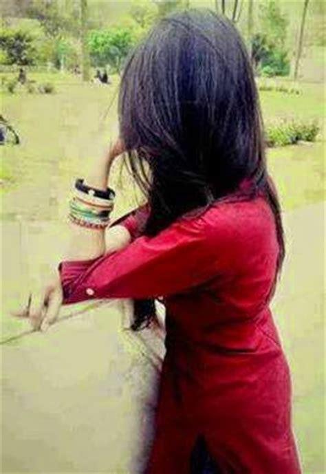 Amazing Hidden Faces Cute Girls For Facebook Profile picture   WeNeedFun