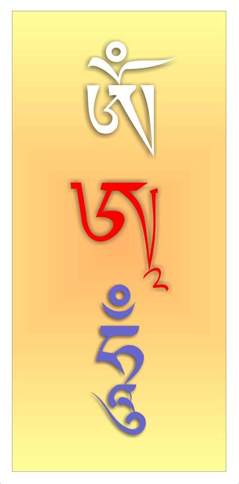 Foto Aufkleber Transparent by Fachbuchhandlung Tsongkang Der Fachhandel F 252 R Tibet Und