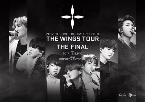 official 2017 bts wings tour in seoul concert dvd set bts announces final wings tour concerts in seoul local