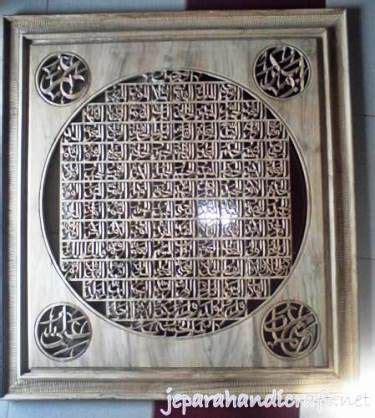 Kaligrafi Asmaul Husna Jati 1 promo murah kaligrafi asmaul husna jati jepara