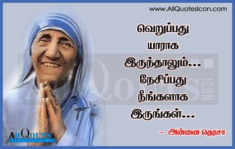 mother teresa biography in telugu pdf free download tamilquotes தம ழ quotes pinterest feelings and