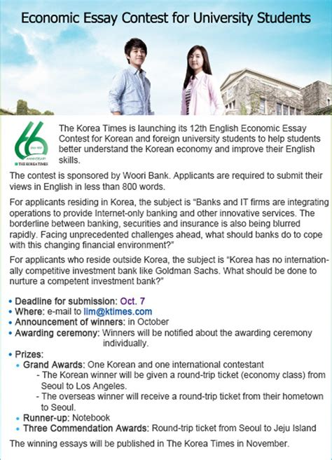Korea Essay by Business Model Innovation Opportunities And Barriers Range Planning