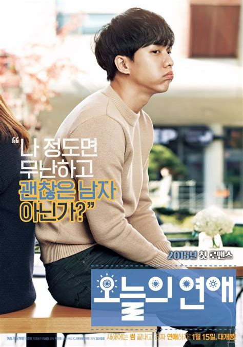 film love today korea ask k pop new character posters and stills for the korean