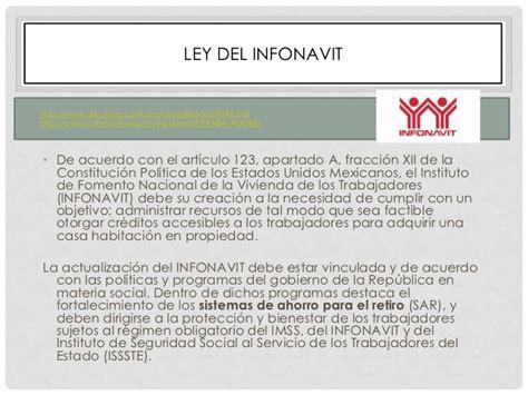 Reglamento De La Ley Del Infonavit 2016 | salario y sueldo ley de infonavit y ley