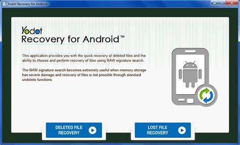 android recovery software android recovery get back your deleted or lost files from android smartphone