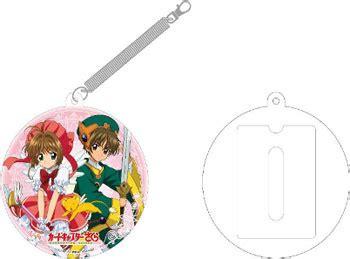 Name Tag Korilakkuma amiami character hobby shop cardcaptor name