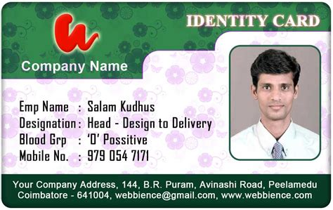 employee id card template free id card coimbatore ph 97905 47171 employee id cards