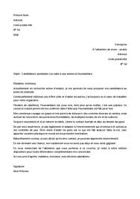 Lettre Demande De Stage Québec lettre de motivation zoo employment application