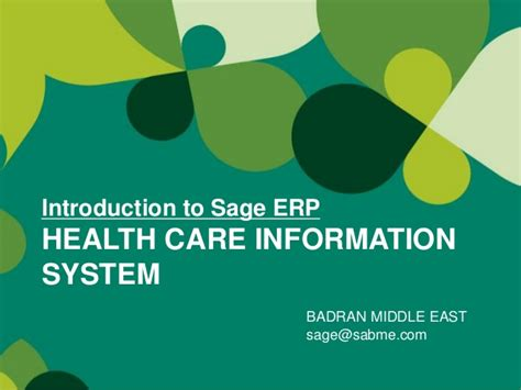 health care information health care information management system