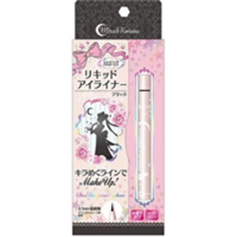 Sailor Liquid moonkitty net sailor moon make up shopping guide