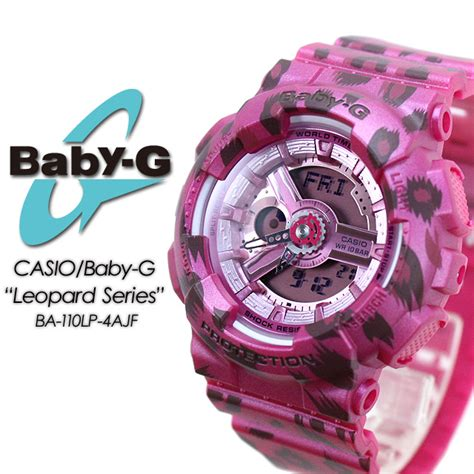 Baby G Leopard spray rakuten global market domestic genuine
